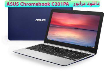 دانلود درایور ASUS Chromebook C201PA